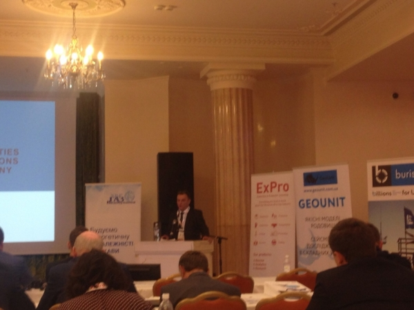 GEOUNIT LLC participated  in the conference Odessa Offshore, October 5-6, 2017