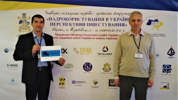 "GeoUnit participate in Fourth International Scientific and Practical Conference ""Mining in Ukraine. Prospects for Investment"""